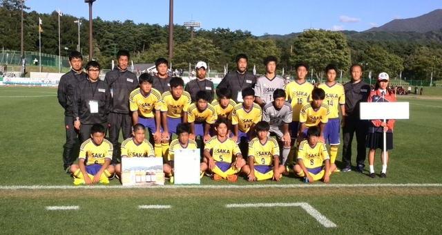 岩手国体、大阪は準優勝!!