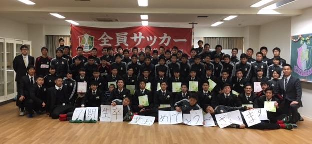 関大北陽7期生 卒部式がおこなわれました