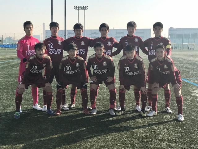 1部L① A VS ガンバ大阪B 〇3-2