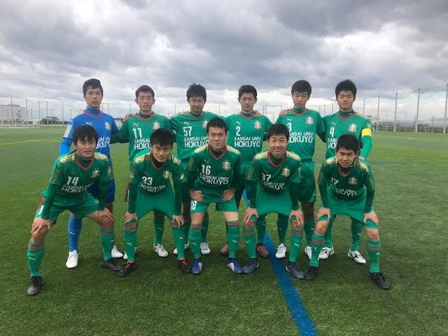 1部L② A VS 桃山学院 ●1-2