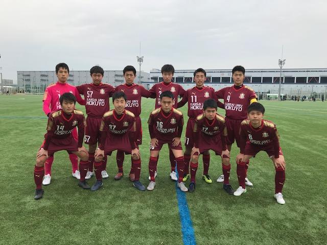 1部L③ A VS 大阪学院 ●1-2