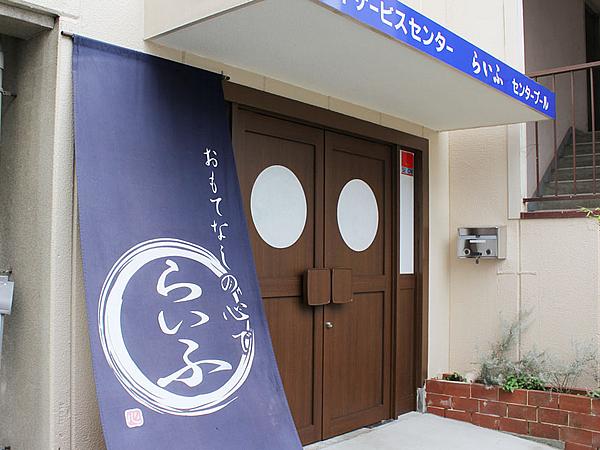らいふセンタープール| 関西大学北陽高校サッカー部サポートサイト「燃えろ!北陽」