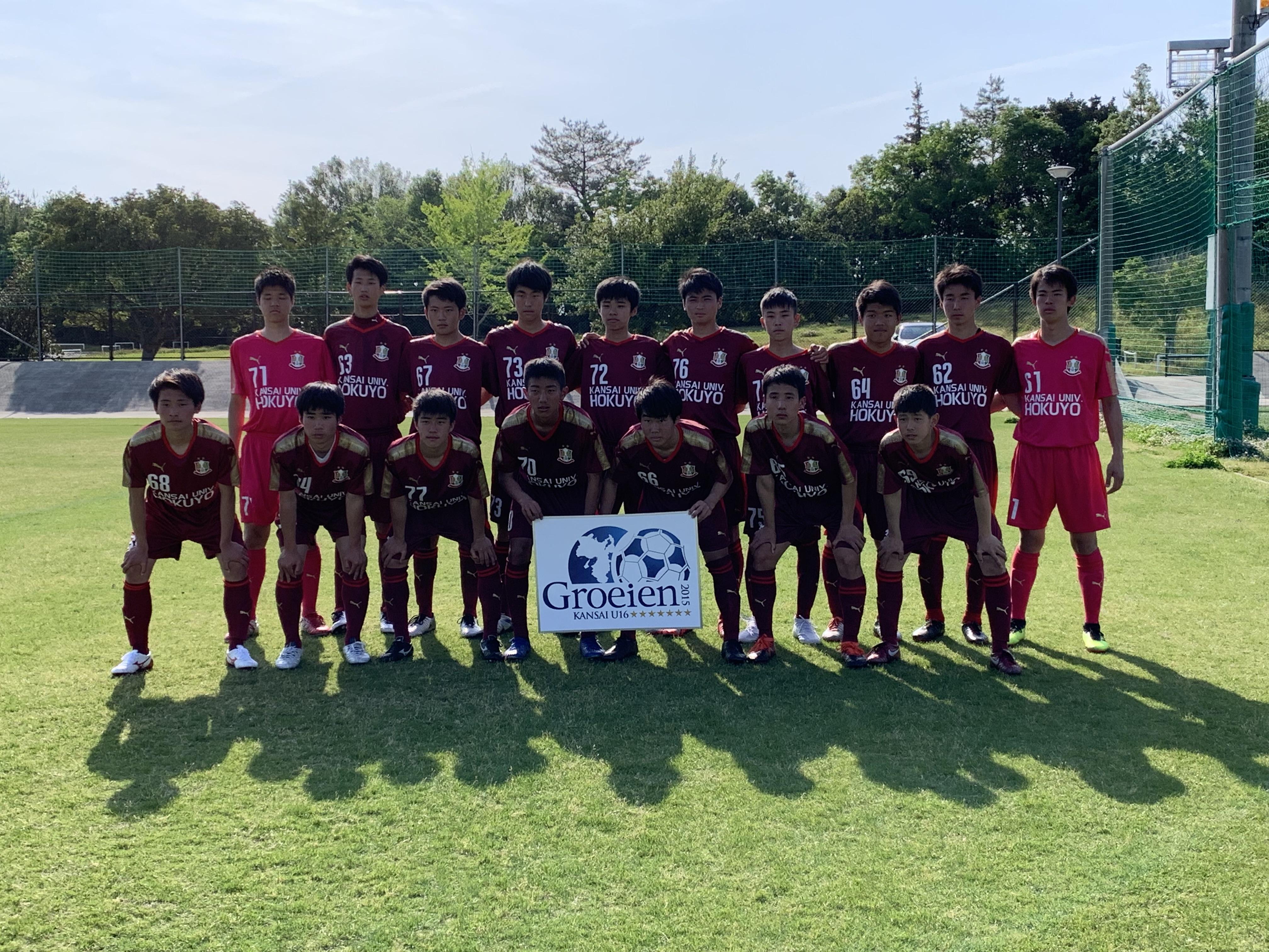 関西U-16~Groeien~2019 上富田開幕ラウンド
